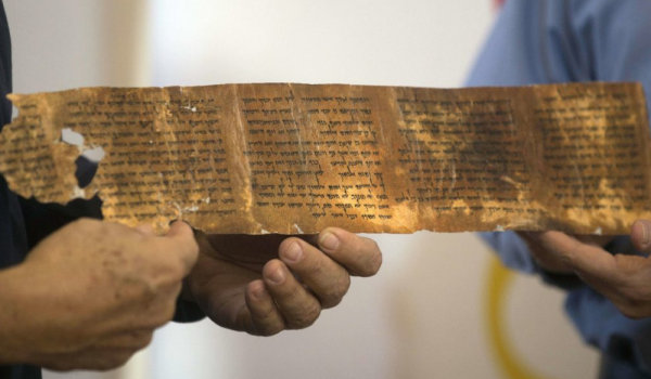 Dead Sea Scroll Manuscript
